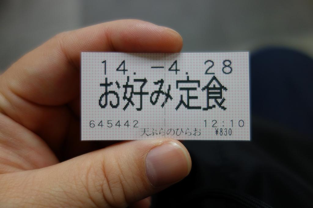 s-DSC04297