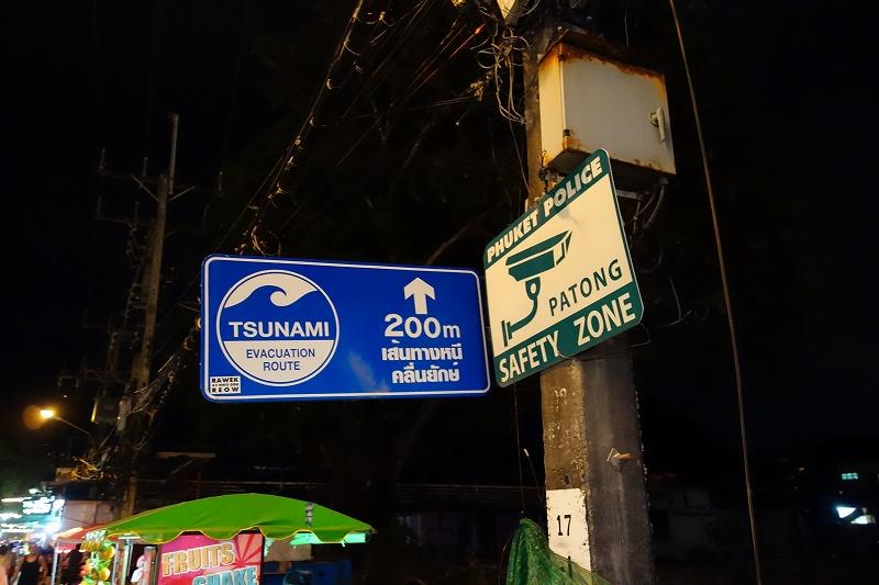 4日間、タイ・プーケットを観光していろいろ思ったこと