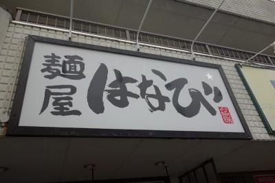 s-DSC07046