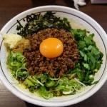 名古屋 「麺屋はなび」 で 台湾まぜそばを食べる