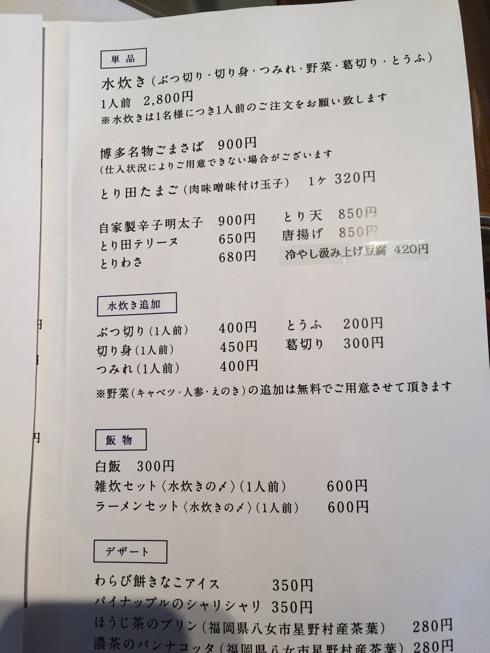 IMG 4460