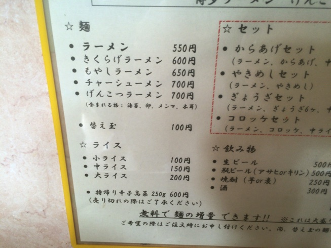 IMG 4988