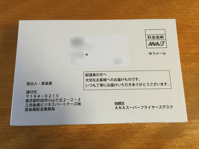 IMG 5352