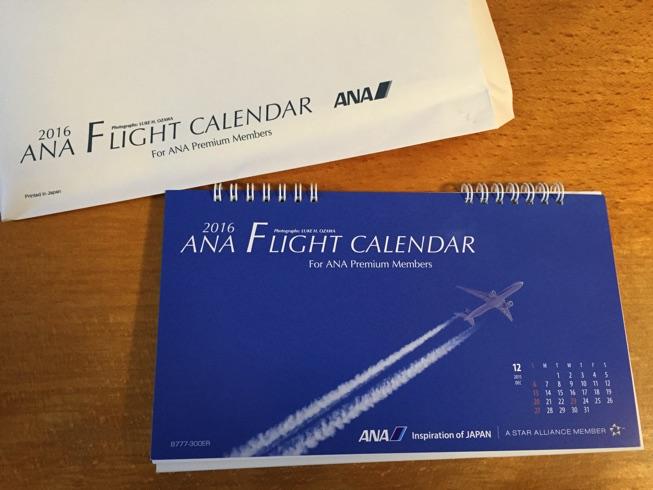 ANA SFC 2016年カレンダーと手帳が届きました