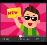 最近Youtubeが面白く無い!? そんなあなたに伝えたい俺得 Youtuber!!