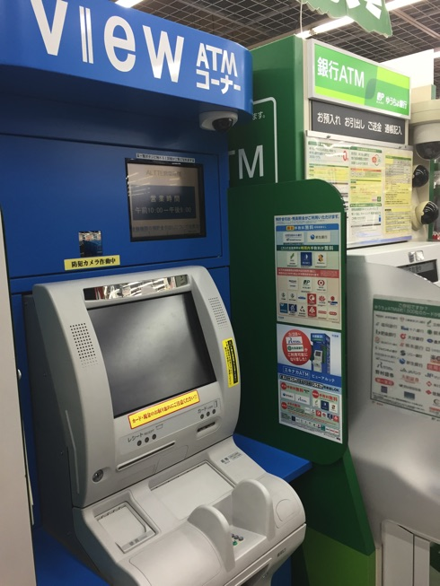 【VIEWカード】VIEW ALTTEの最西端@福岡から、Suicaのチャージ残高を引き出してみたよ。