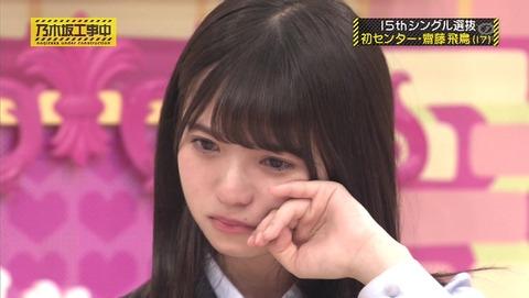 【乃木坂46 齋藤飛鳥】祝15THシングルセンターについて、語りたい。