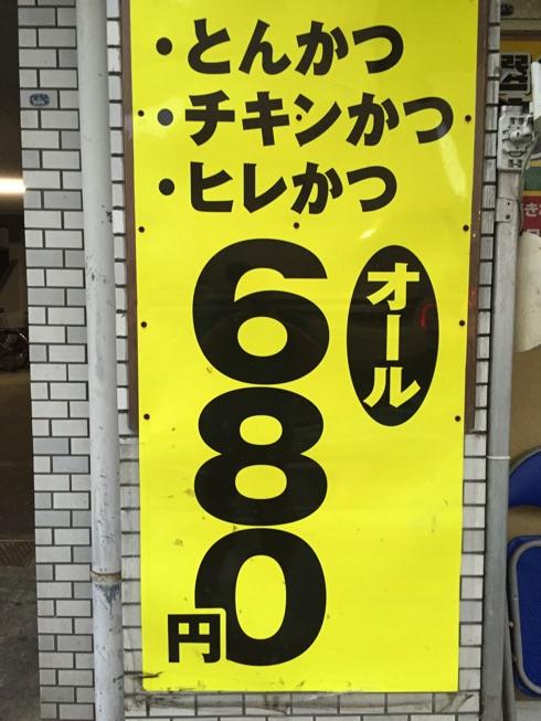 IMG 6543