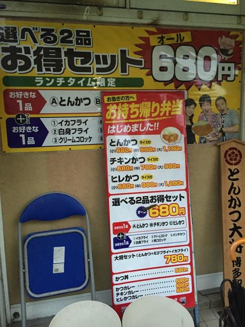IMG 6544