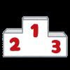 16年7月度 投稿人気記事ベスト3を紹介します。