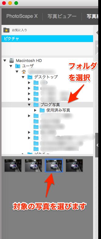 Photoscape m 2 1