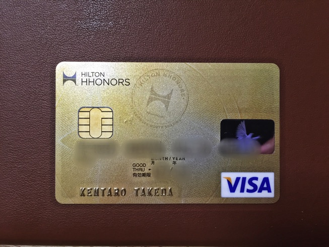 残念ながら、ヒルトンHオーナーズVISAカードを解約した理由を語りたい