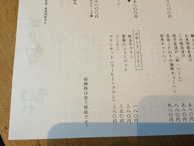 IMG 6896