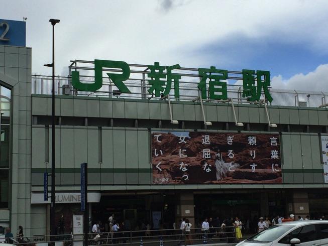 東京に日帰り出張してきました。正直しんどい。
