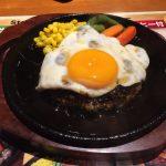 【天神ランチ】ジミーズステーキハウスでお手頃ランチを食べました。