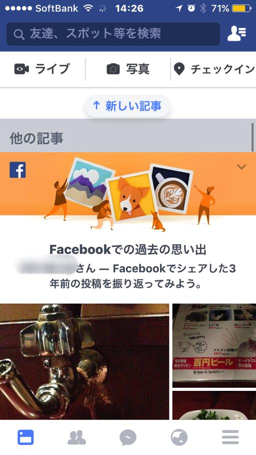 IMG 7551