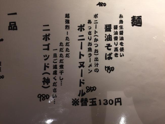 IMG 7622