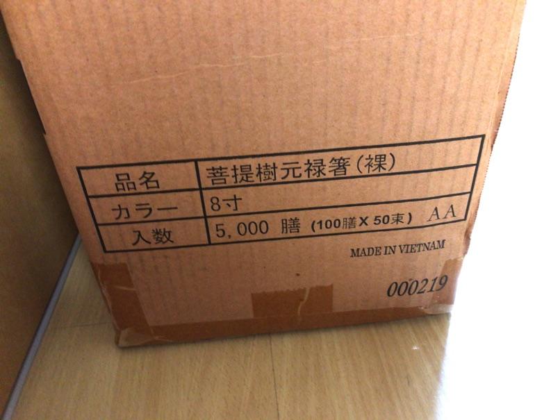 IMG 8031