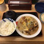 松屋 鶏肉ゴロゴロ「鶏と白菜のクリームシチュー定食」を食べてきました。