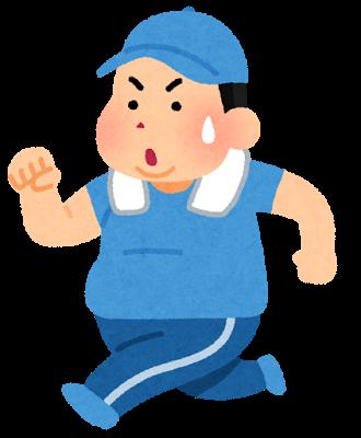 【ダイエット企画】1ヶ月目経過 ちゃんと結果が出てきてます!