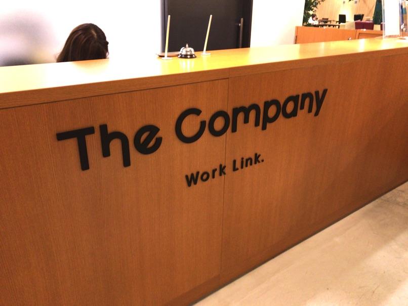 【The company】博多に誕生!日本最大級のコワーキングスペースを訪問してきました!