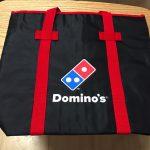【ドミノ・ピザ】実質無料のオリジナル保温バックを購入してみました。