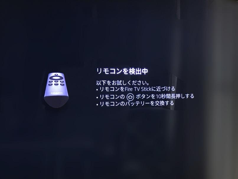 IMG 9329