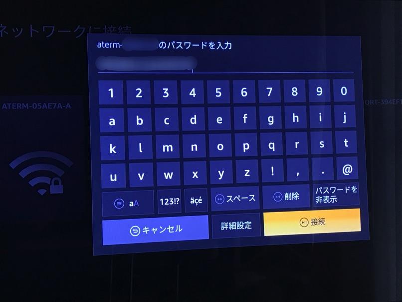 IMG 9340