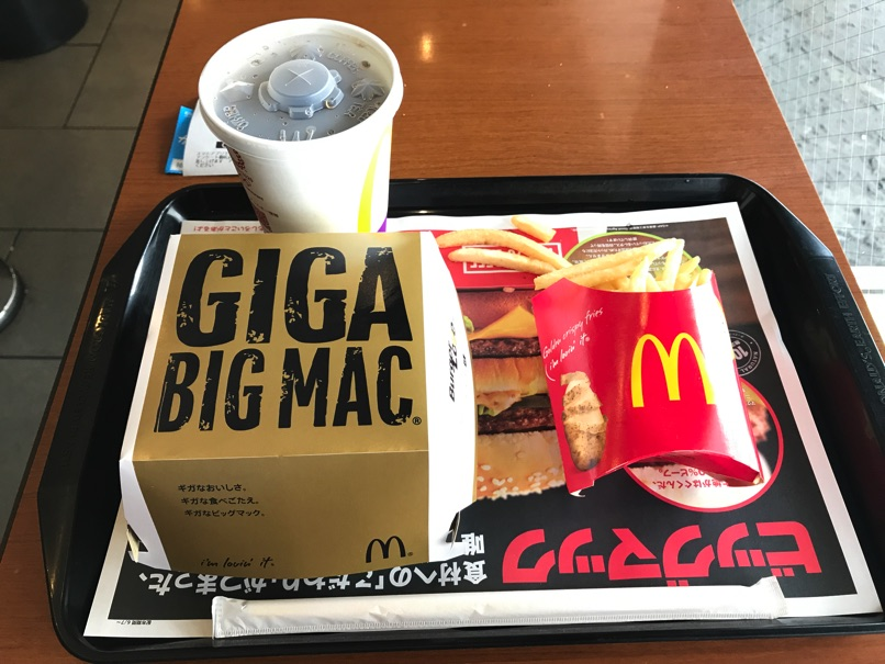 Gigabigmac6