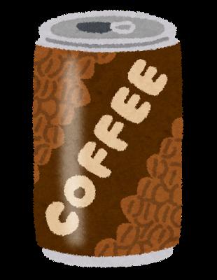 Can coffee