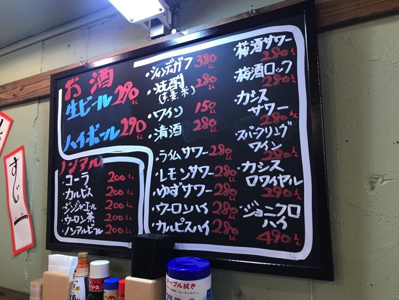 Sujiichi tachigui M27