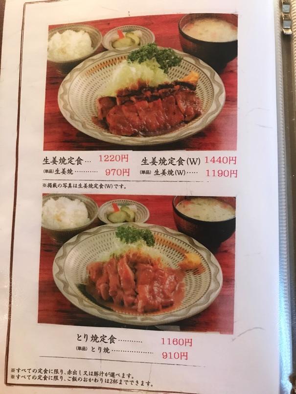 Katsueda10