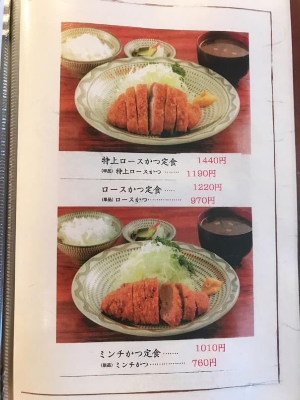 Katsueda13