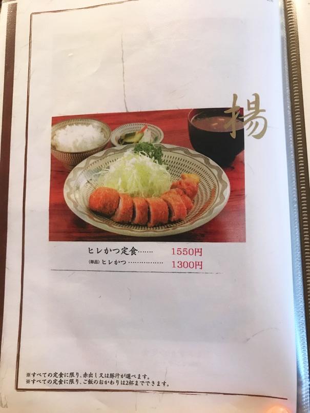 Katsueda14