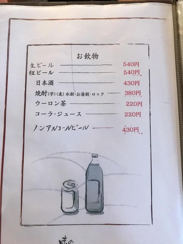 Katsueda17