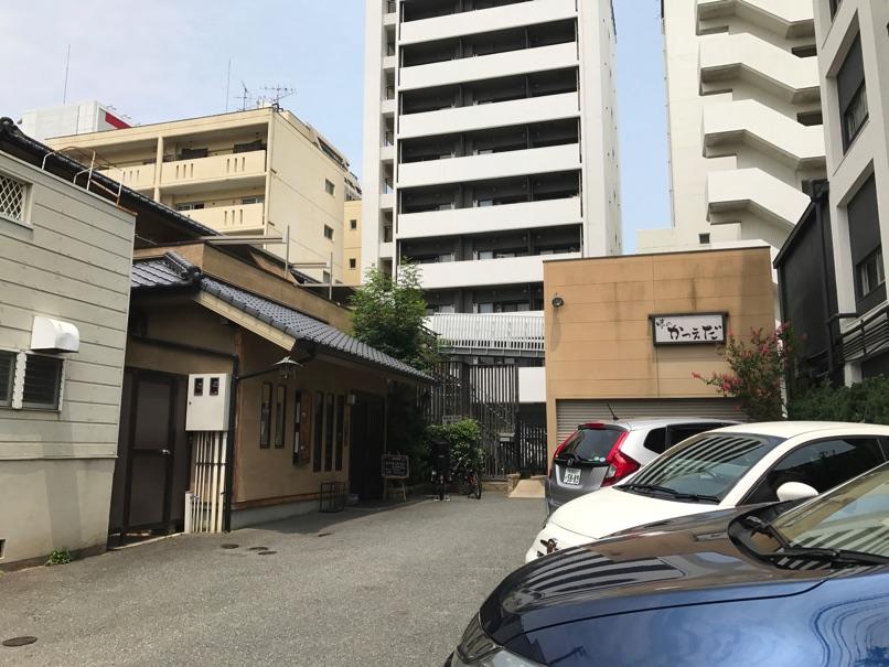 Katsueda2