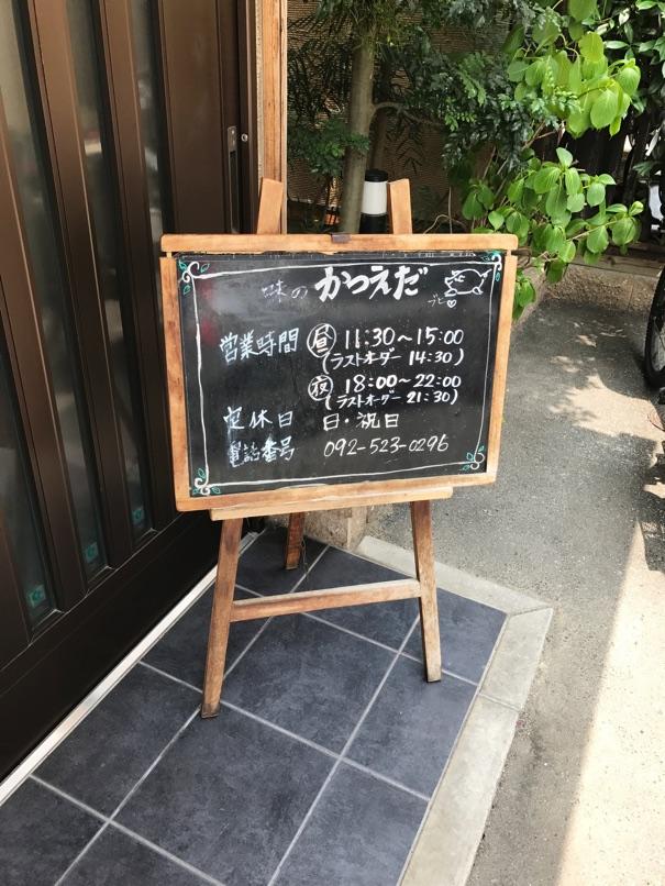 Katsueda5