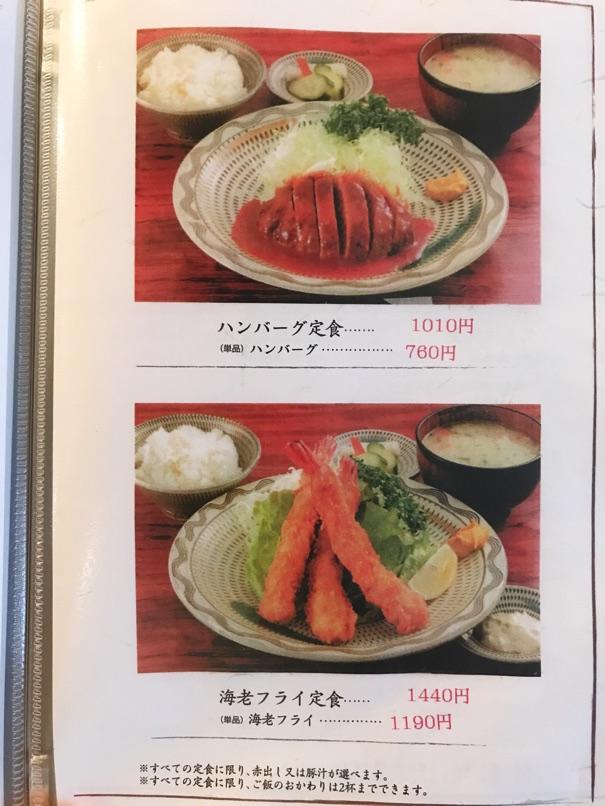 Katsueda7