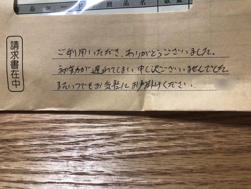 Namecard5
