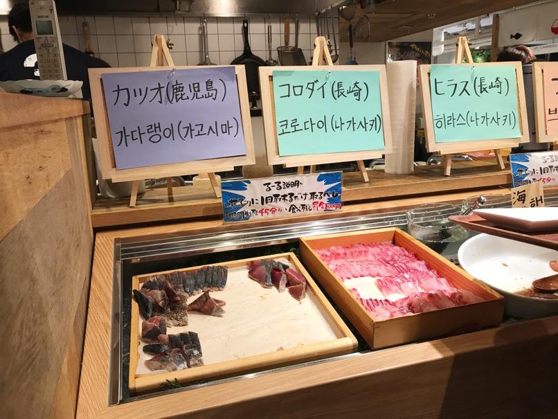 Uosuke24