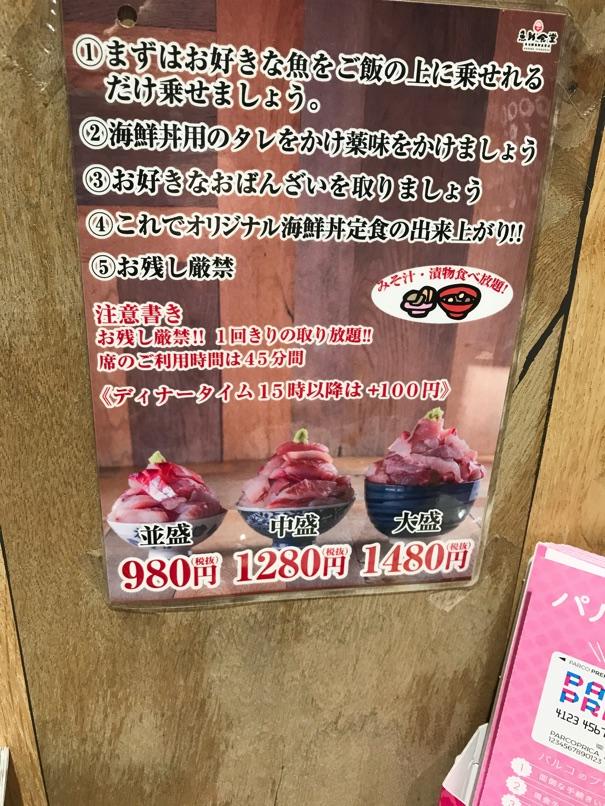 Uosuke30