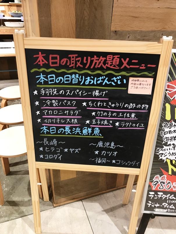 Uosuke32