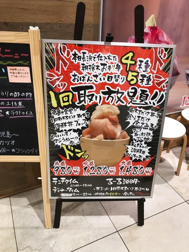 Uosuke33