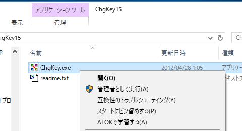 Changekey4