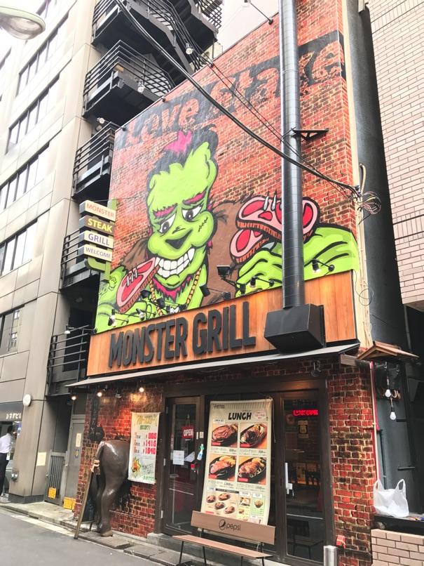 Monster g2