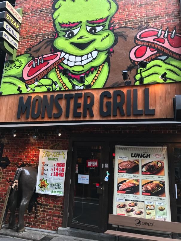 Monster g4
