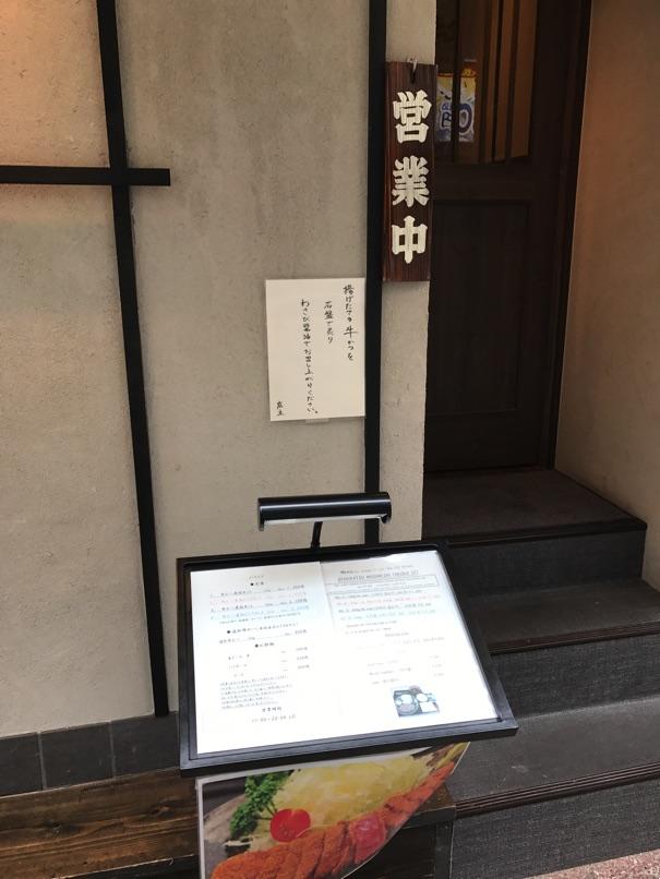 Motomura fku3