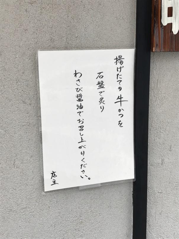Motomura fku7