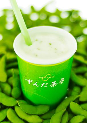 マツコ絶賛!仙台の【ずんだシェイク】が羽田空港で飲めるんです!