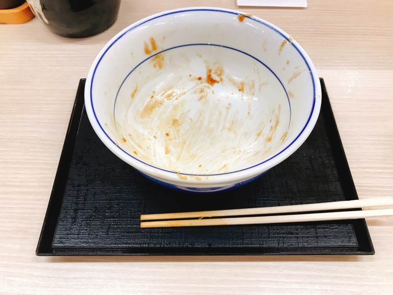 Katsuya egg chr16